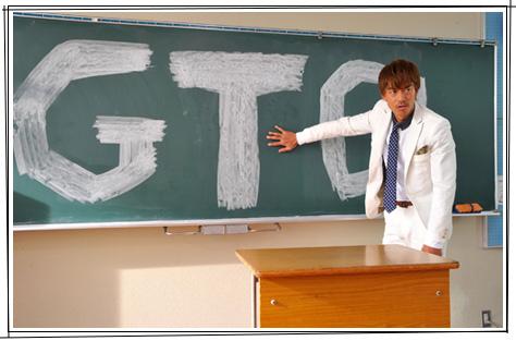 2代目【GTO】第1部第1話