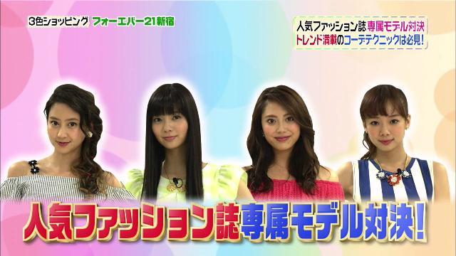 2代目【GTO】上原杏子が3色ショッピングに登場!河北、土屋、岡田