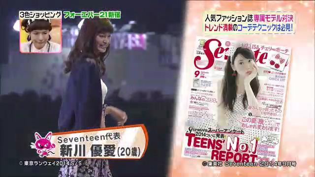 2代目【GTO】上原杏子が3色ショッピングに登場!杏子の登場