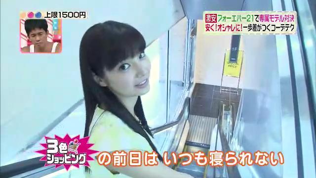 2代目【GTO】上原杏子が3色ショッピングに登場!杏子「毎回眠れない…」
