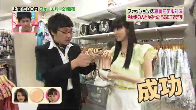 2代目【GTO】上原杏子が3色ショッピングに登場!1回戦をベージュで成功