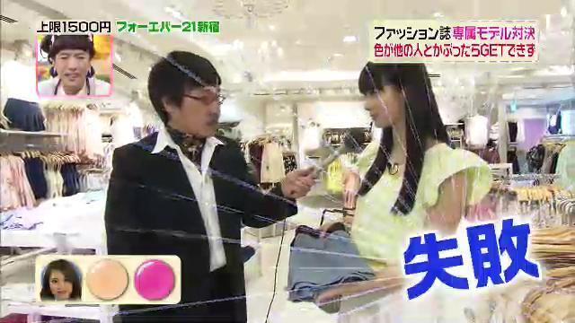 2代目【GTO】上原杏子が3色ショッピングに登場!1回戦を青で失敗