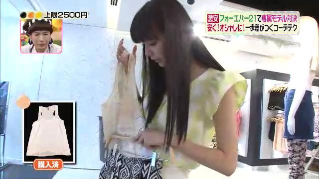 2代目【GTO】上原杏子が3色ショッピングに登場!2回戦「1番なら色が被っても…」