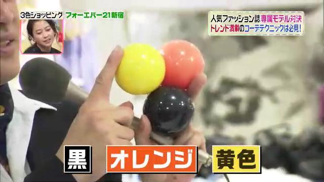 2代目【GTO】上原杏子が3色ショッピングに登場!2回戦は黒、オレンジ、黄色
