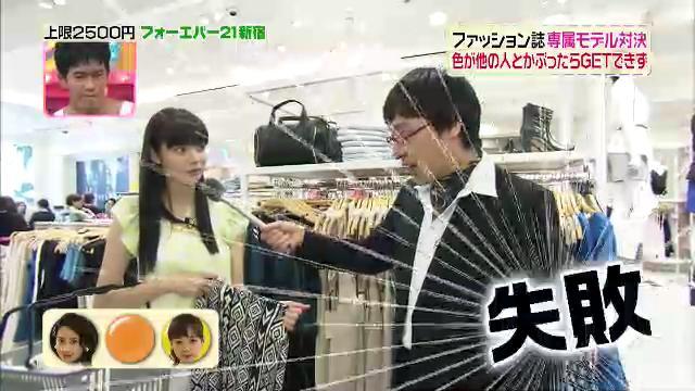 2代目【GTO】上原杏子が3色ショッピングに登場!2回戦を黒で失敗