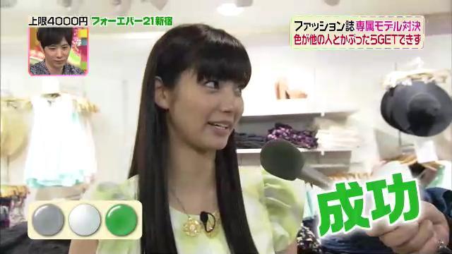 2代目【GTO】上原杏子が3色ショッピングに登場!3回戦は成功