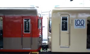 5月1日限定!東上線リバイバルカラー急行 連結面
