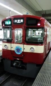 京急とコラボ!西武9000系『RED LUCKY TRAIN』