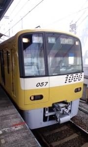 黄色い京急電車現る!!