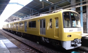 新1000形『KEIKYU YELLOW HAPPY TRAIN』
