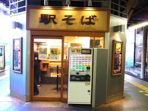 140222-101駅そば(S)