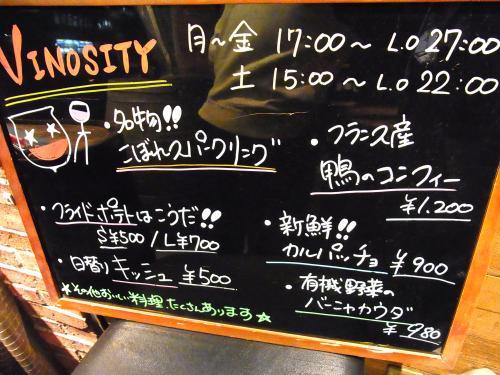 140318-022黒板(S)