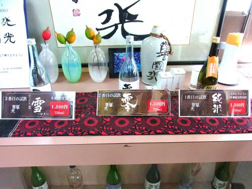 140315-205試飲酒(S)