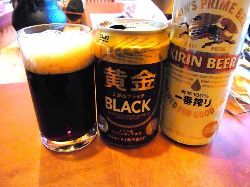 140315-206黄金ブラック(S)