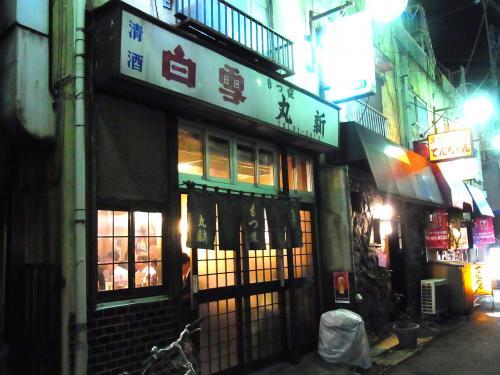 140404-021丸新(S)