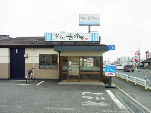 140420-101吉野家(S)