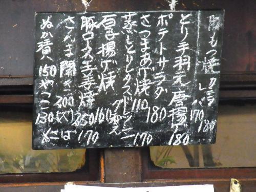 140422-003メニュー(S)