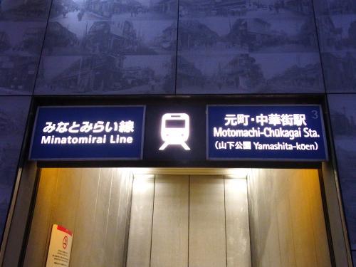 140504-201元町・中華街(S)