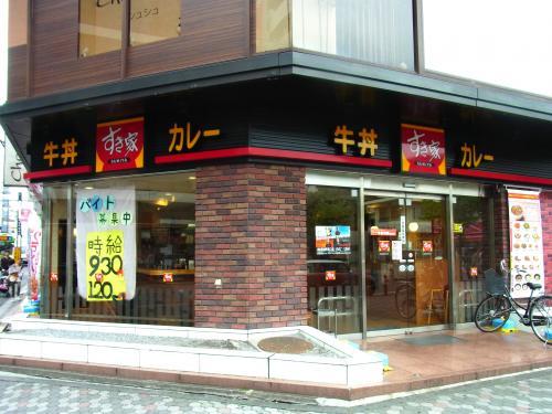 140505-101すき家(S)