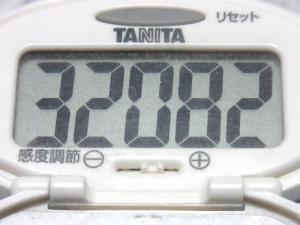 140517-251歩数計(S)