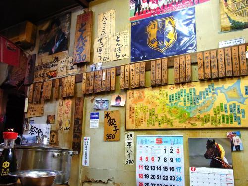 140523-124渋い店内(S)