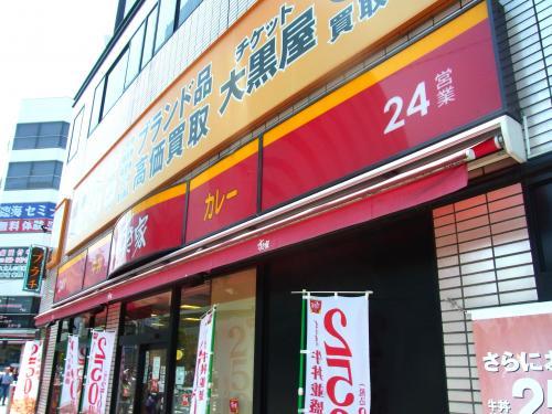 140524-101すき家(S)
