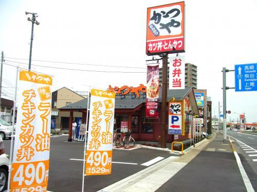 140525-101かつや(S)