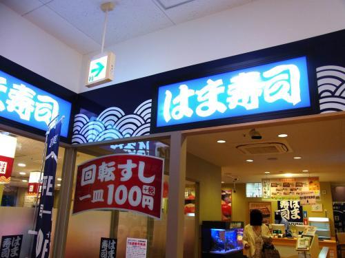 140530-001はま寿司(S)
