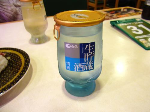 140530-009お酒(S)