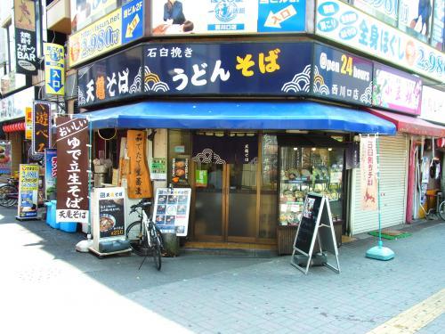 140531-101天亀そば(S)