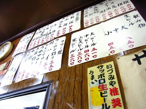 140606-022店内メニュー(S)