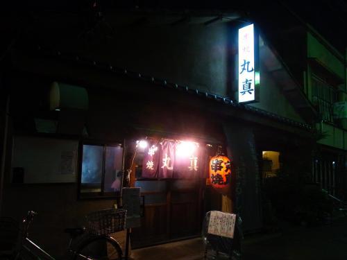 140613-021丸真(S)
