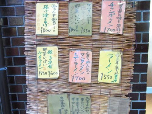 140701-102店頭メニュー(S)