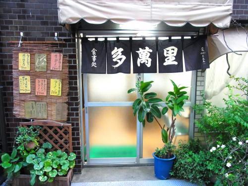 140701-101多万里食堂(S)
