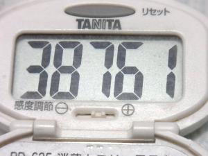 140705-261歩数計(S)