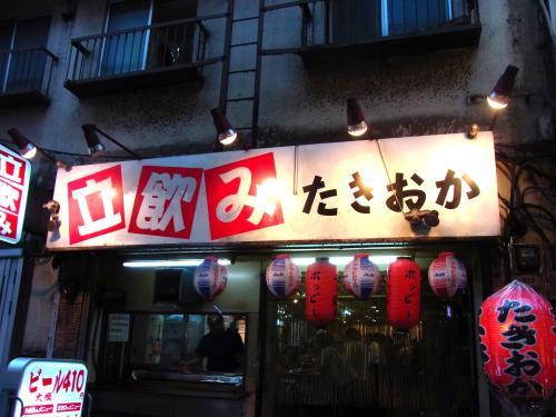 140709-001たきおか(S)
