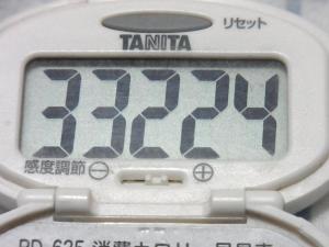 140712-261歩数計(S)