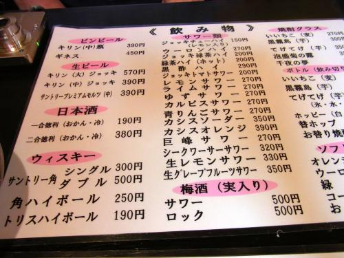 140716-022酒メニュー(S)