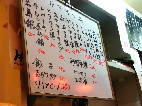 140718-025オススメ(S)