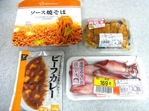 140720-200今日の食材(S)
