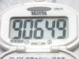 140721-251歩数計(S)