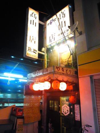 140725-041高山商店(S)