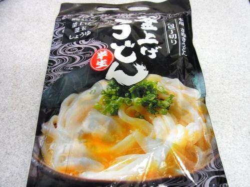 140802-211麺(S)