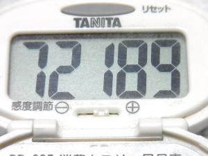 140803-251歩数計(S)