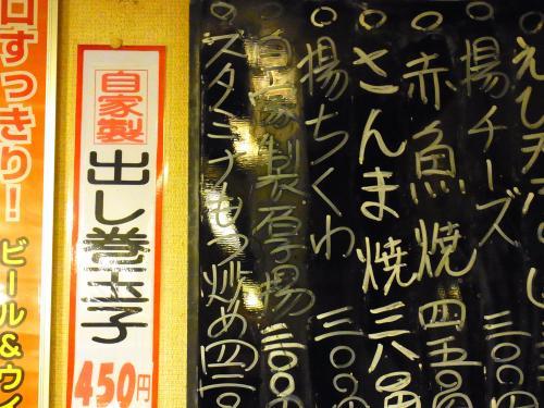 140808-005おすすめメニュー(S)