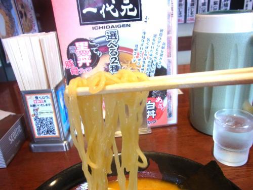 140809-105麺上げ(S)