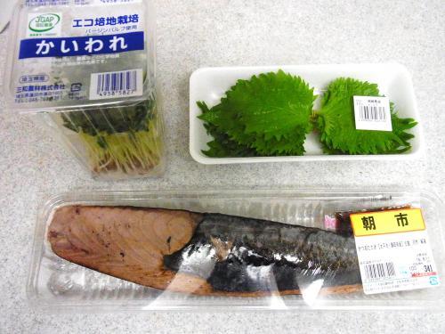 140810-200今日の食材(S)