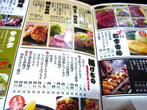 140815-003メニュー(S)