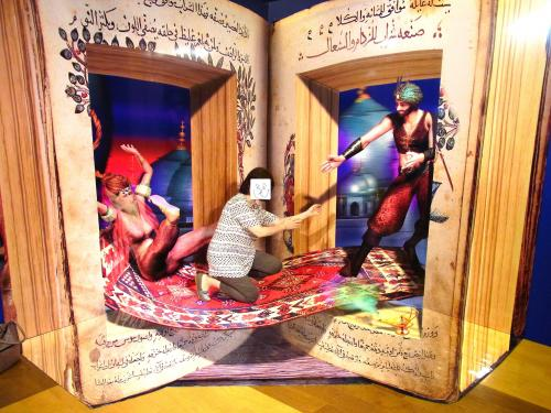 140823-208魔法の絨毯(S)