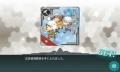 KanColle-140809-19020889_convert_20140811000041.jpg